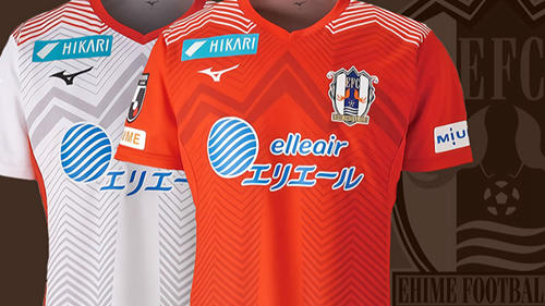 Ehime FC released the 2019 season home and away jersey