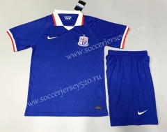 2020-2021 Shanghai Greenland Shenhua Home Blue Soccer Uniform-QY